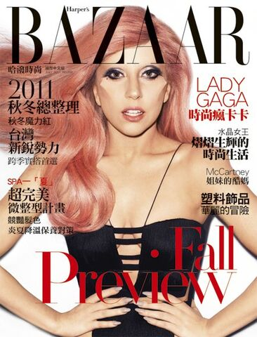 File:Harper's Bazaar Taiwan (JUL 2011).jpg