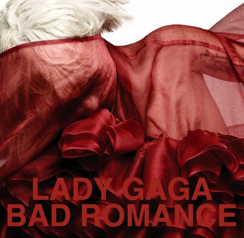 File:Lady GaGa9.png
