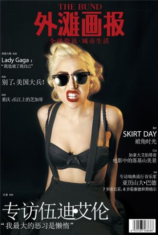 File:The Bund Magazine - China (Feb, 2010).jpg