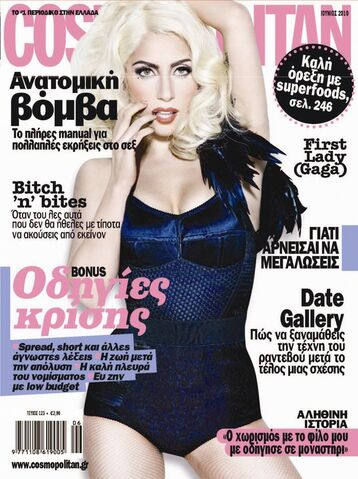 File:Cosmopolitan Greece June 2010 cover.jpg