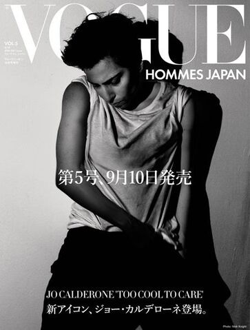 File:Vogue Hommes Japan 01.jpg