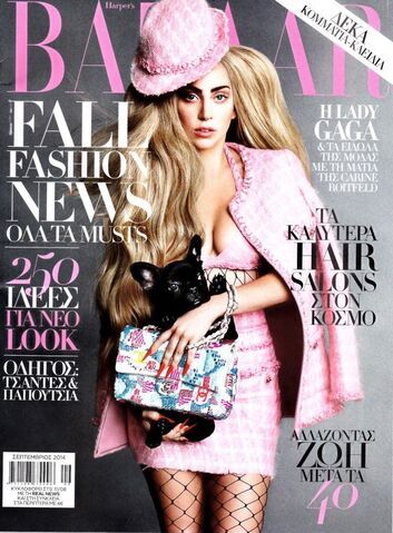 File:Harper's Bazaar Magazine - Greece (Sep, 2014).JPG