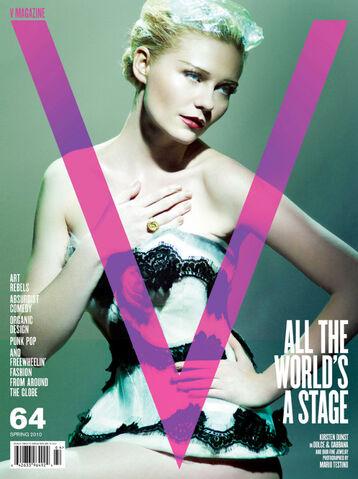 File:V Magazine 64 2010.jpg