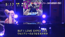 Gypsy Live On Sukkiri 2013 2