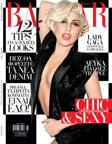 File:Harper's Bazaar Magazine - Greece (May, 2014).jpg