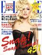 Elle Japan May 2010 cover