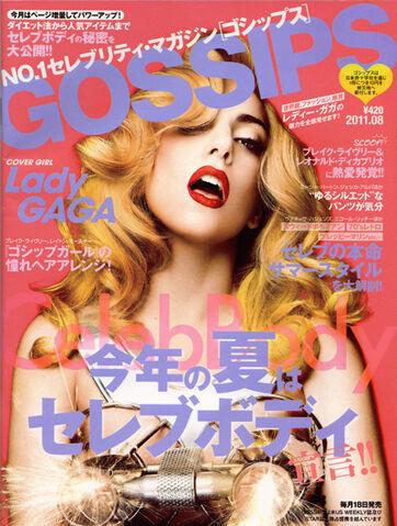 File:Gossips Magazine Japan (August, 2011).jpg