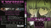 Black Lagoon The Second Barrage Blu-ray Disc Cover 005