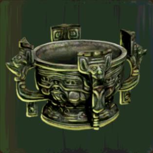 Pelesit Urn