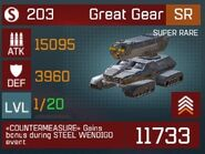 Greatgear1