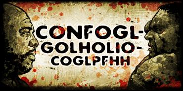 File:Confogl.png