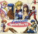 FALCOM SPECIAL BOX '95