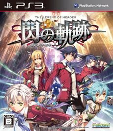 Sen no Kiseki PS3 cover
