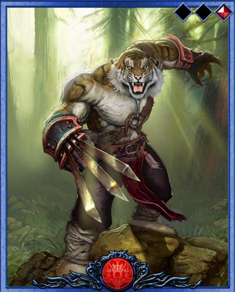 Werewolf vs weretiger - photo#19