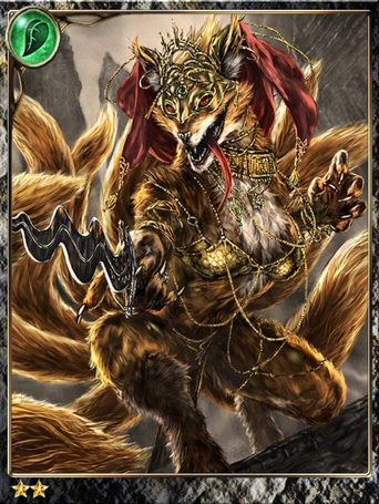 (Demon Fox) Chaos Ninetail