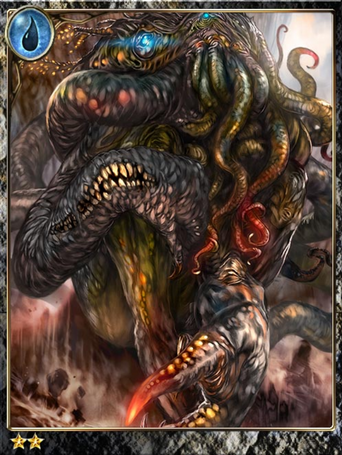 (Unyielding) Cthulhu the Leader
