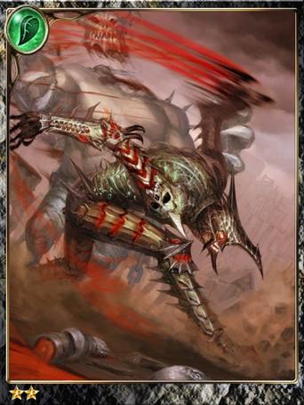 (Rush) Slaughtering Bioroid