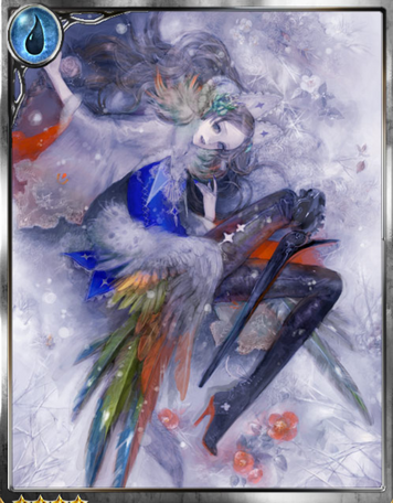 (Virtuous) Pure Snow Maiden