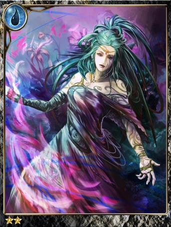 (Uninhibited) Heavenly Freyja