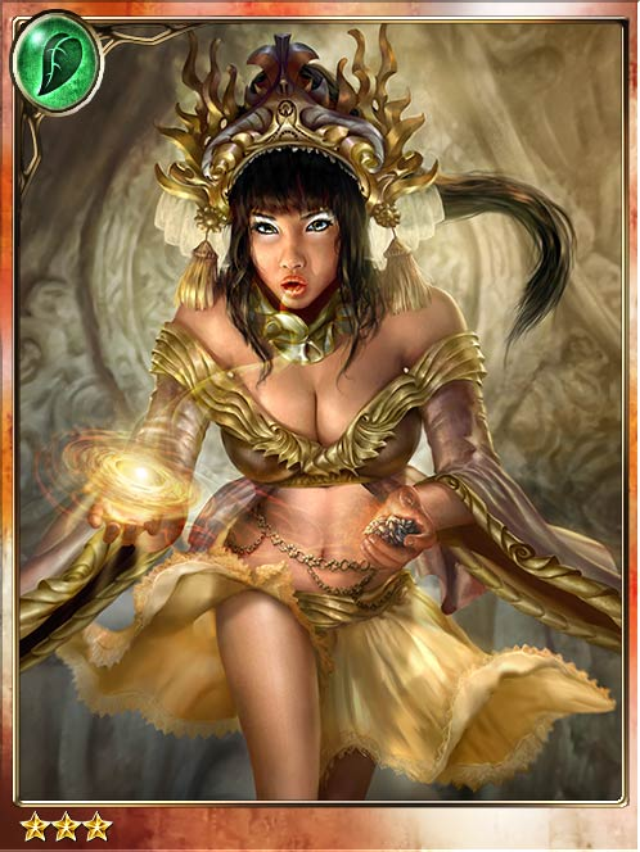 The priestess of lust furry yiff - 2 8