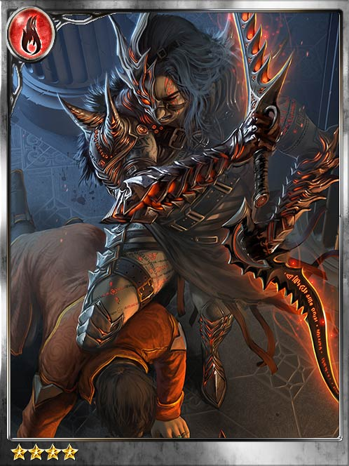 Image - (Ruin) Balor, Eye Keeper.jpg | Legend of the ...  Balor Myth