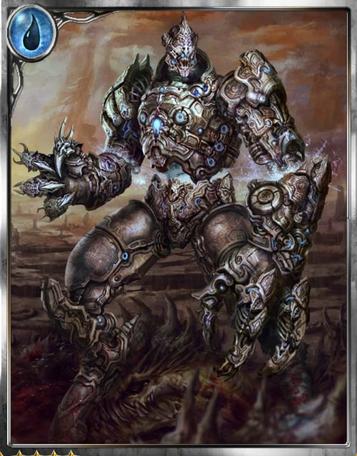 (Fragment) Demon Giant of Terror