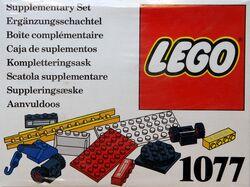 1077 Supplementary Set