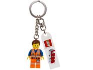 Emmet Key Chain
