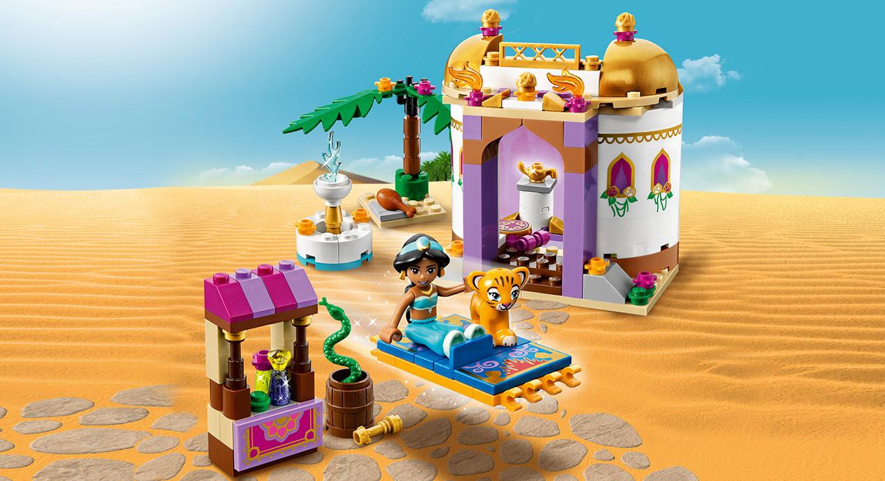 41061 lego disney princesses le palais jasmine de lego - Tigre de jasmine ...