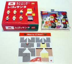 2878 Santa Claus Mos Burger Gift Box 2