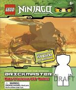 Ninjagobm2013
