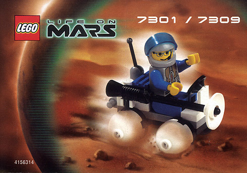 File:7309 Rover.jpg