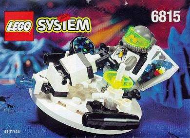 File:6815 Hovertron.jpg