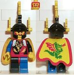 6082 Yellow Dragon Master