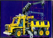 8460 Crane alt
