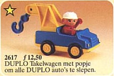 2617-Tow Truck