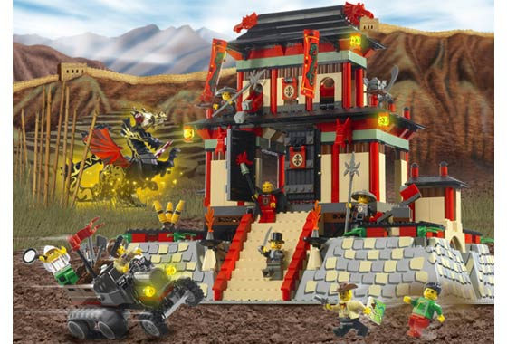File:7419 Dragon Fortress.jpg