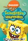 File:Spongeboblogo.jpg