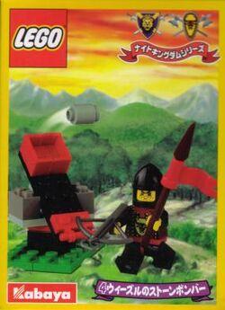 1289-Catapult