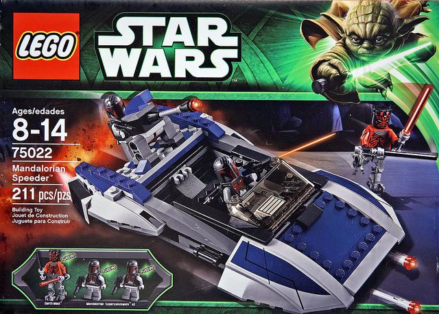75022 mandalorian speeder lego star wars wiki fandom - Vaisseau dark maul ...
