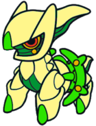 Arceus Meadow Doll Shiny