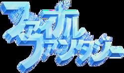FFI Japanese Title