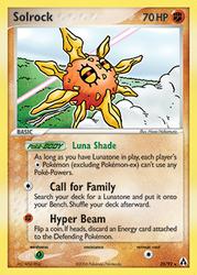 338 Solrock LM25