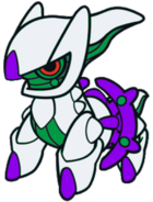 Arceus Draco Doll