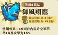 2013年3月4日 (一) 13:28的版本的缩略图