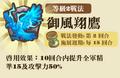 2013年3月13日 (三) 07:05的版本的缩略图