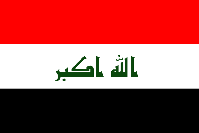 File:IraqFlag1.png