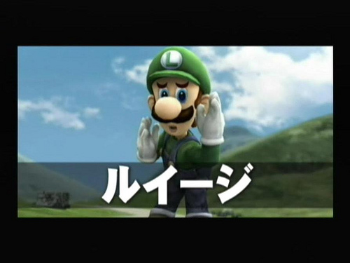 File:Luigi in Brawl.jpg