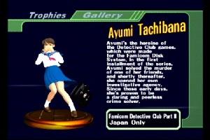 File:Ayumitachibana.jpg