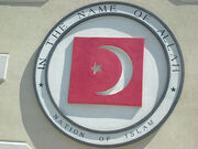 Nation of Islam in Indianapolis